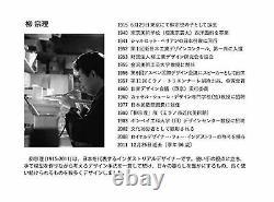 Sori Yanagi stainless bowl 5 pcs